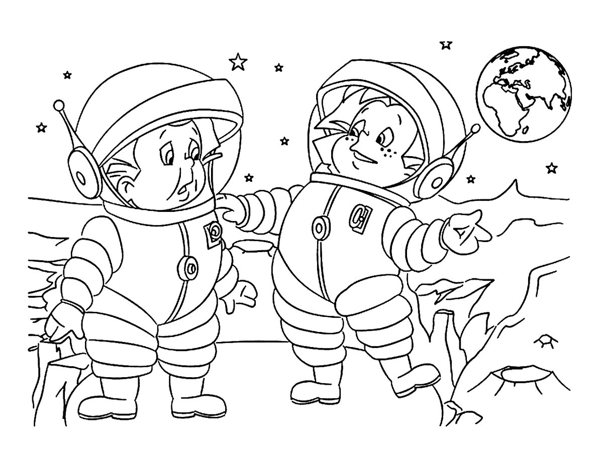 «Раскраска Космос для детей» — карточка пользователя Алёна ...