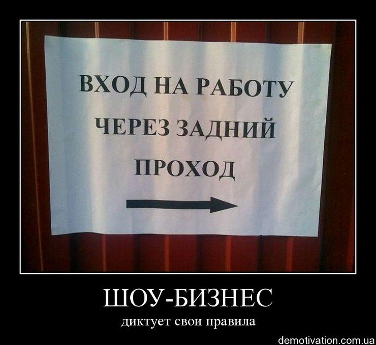 Картинки с приколами на работе, открытка видом кремля