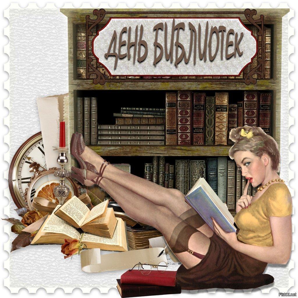 Книги юмор картинки