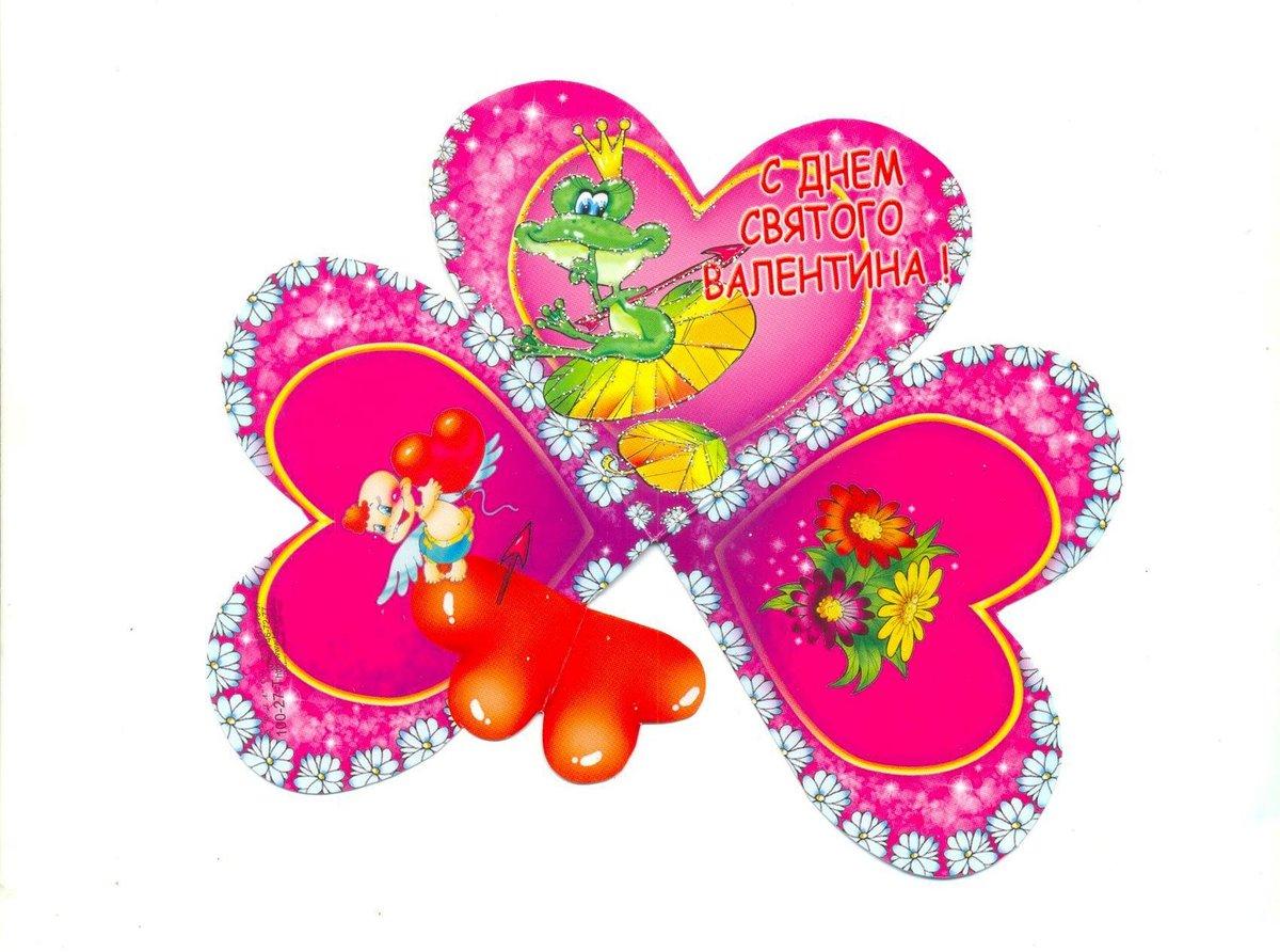 красивые открытки распечатать цветные дочуркой для публикации