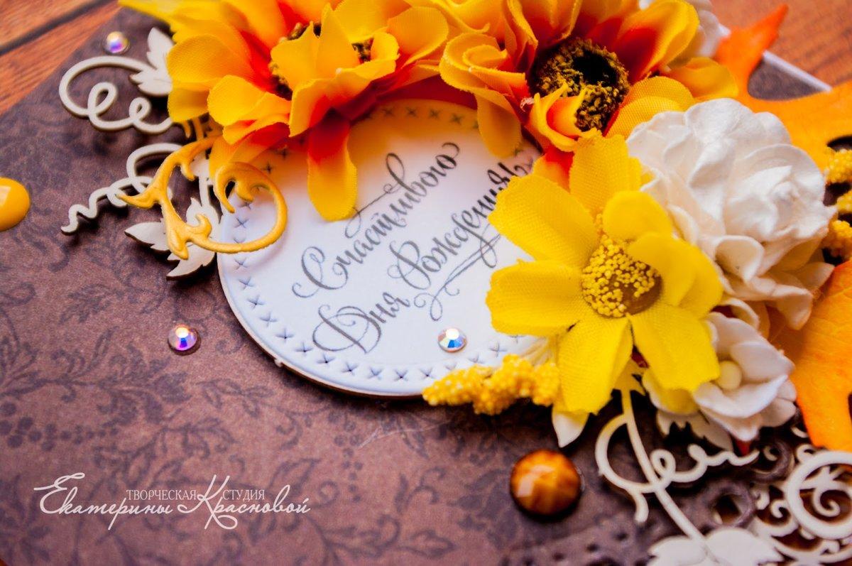 Открытки с осенним днем рождения женщине красивые, малышке месяца колобок