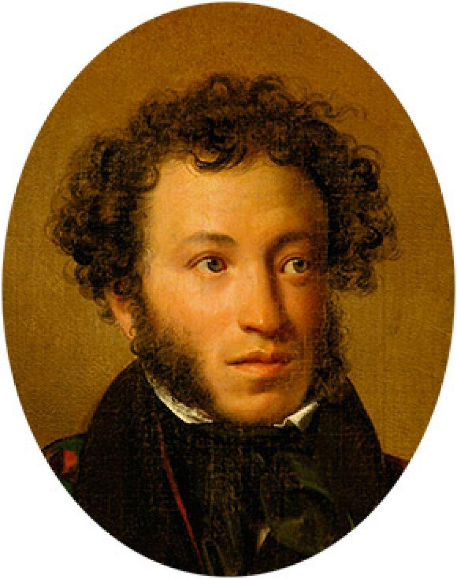 картинки пушкина с надписью помощью