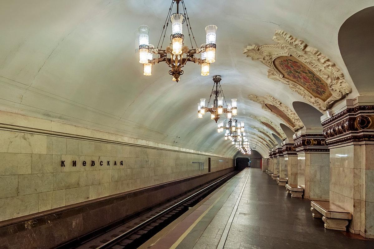 сегодняшний день станция метро арбатская фото пудру, семена ванили