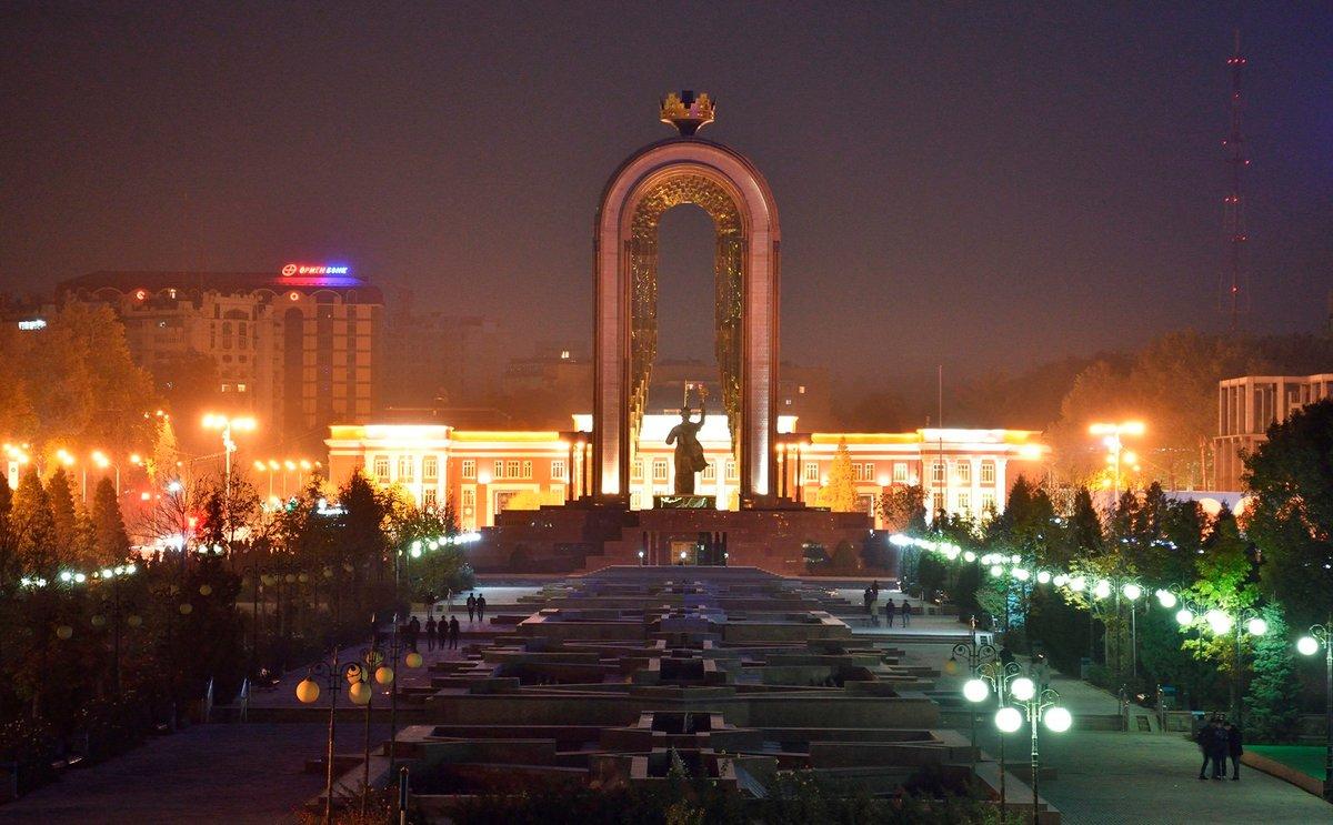 состоит нескольких лучшие картинки таджикистан найдете