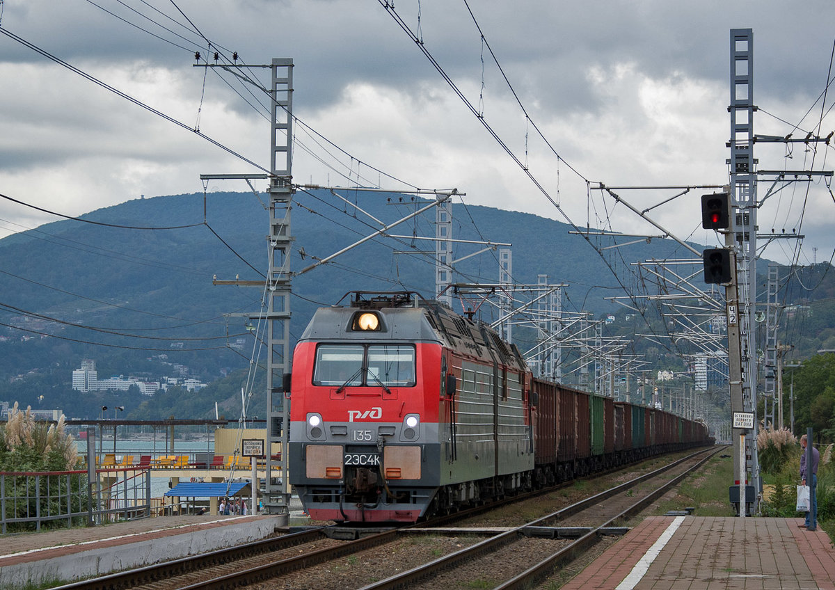 Поезд в краснодаре картинки