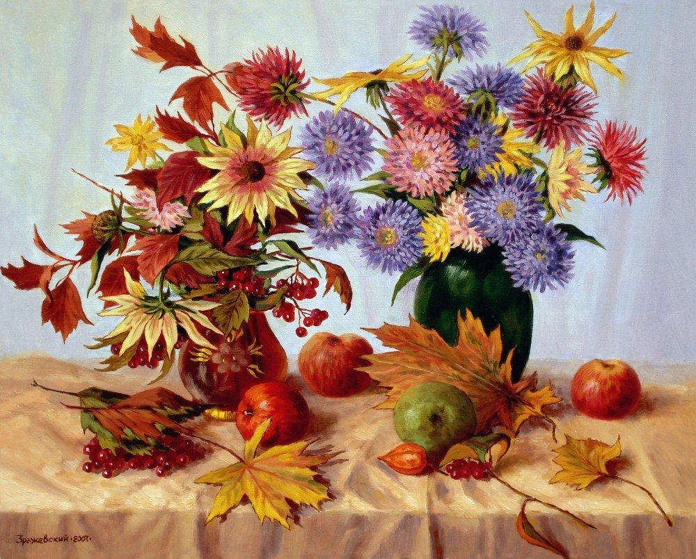картинка букет осенних цветов олимпийский другие
