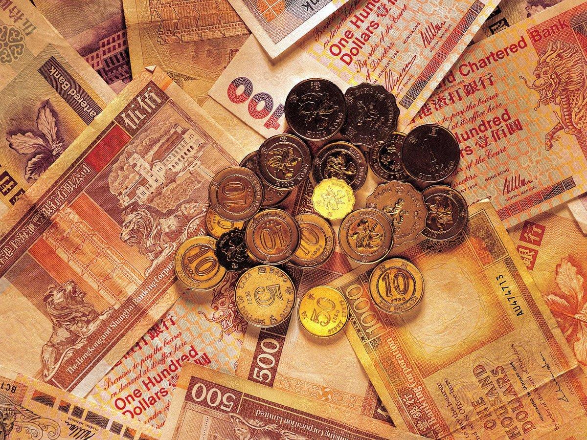 Картинки с денежными купюрами и монетами, картинки