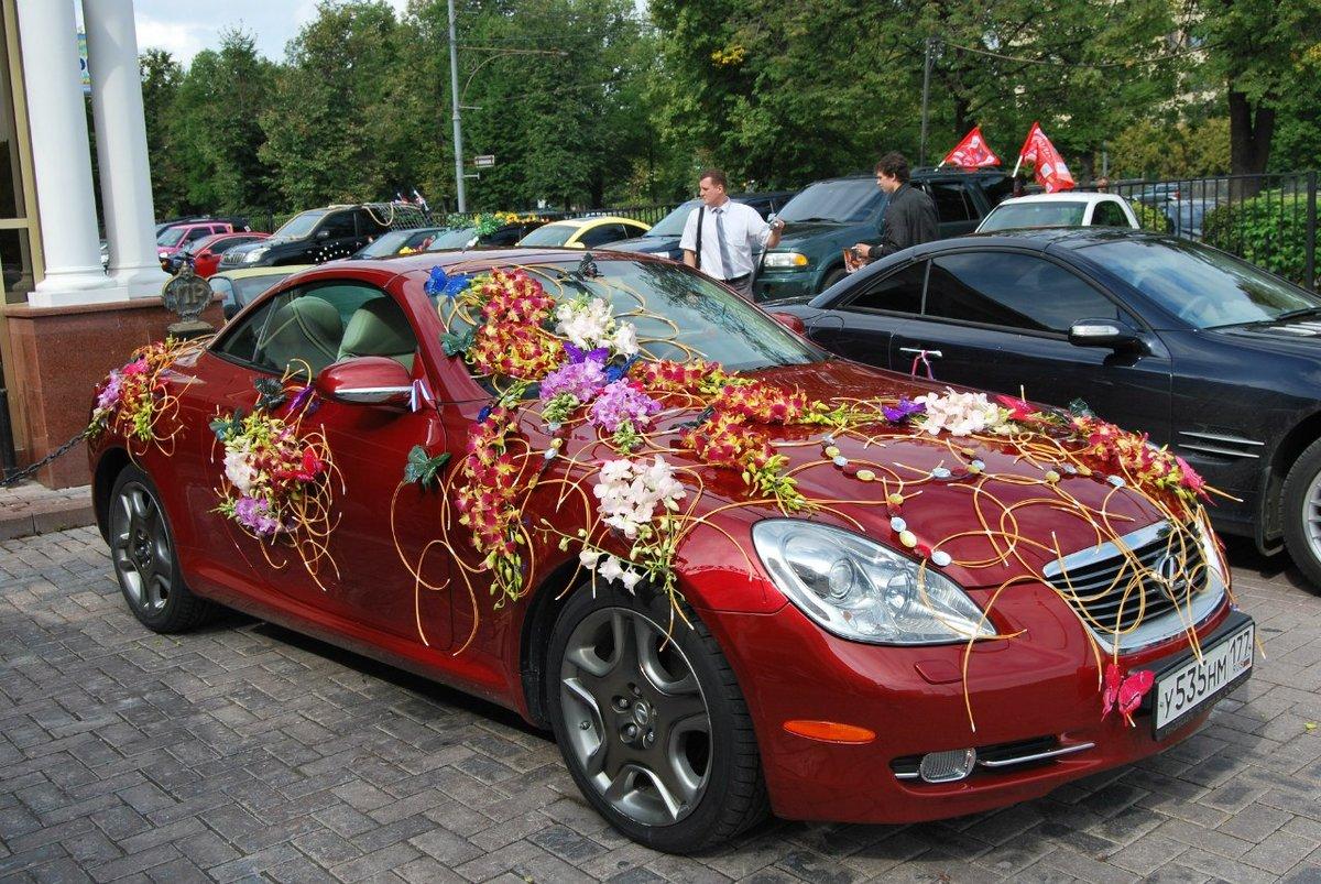 занимают украшение машины на свадьбу фото нашем производстве