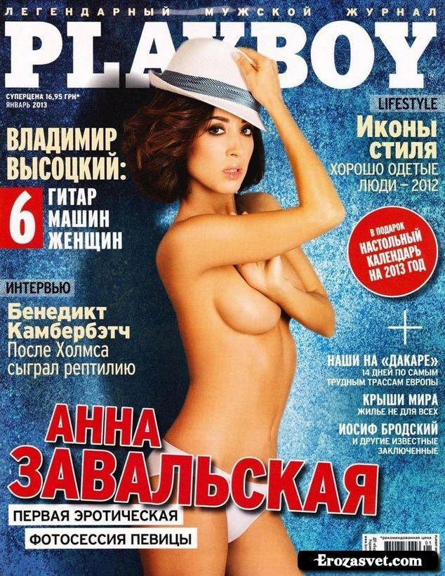 лучшие эротические журналы
