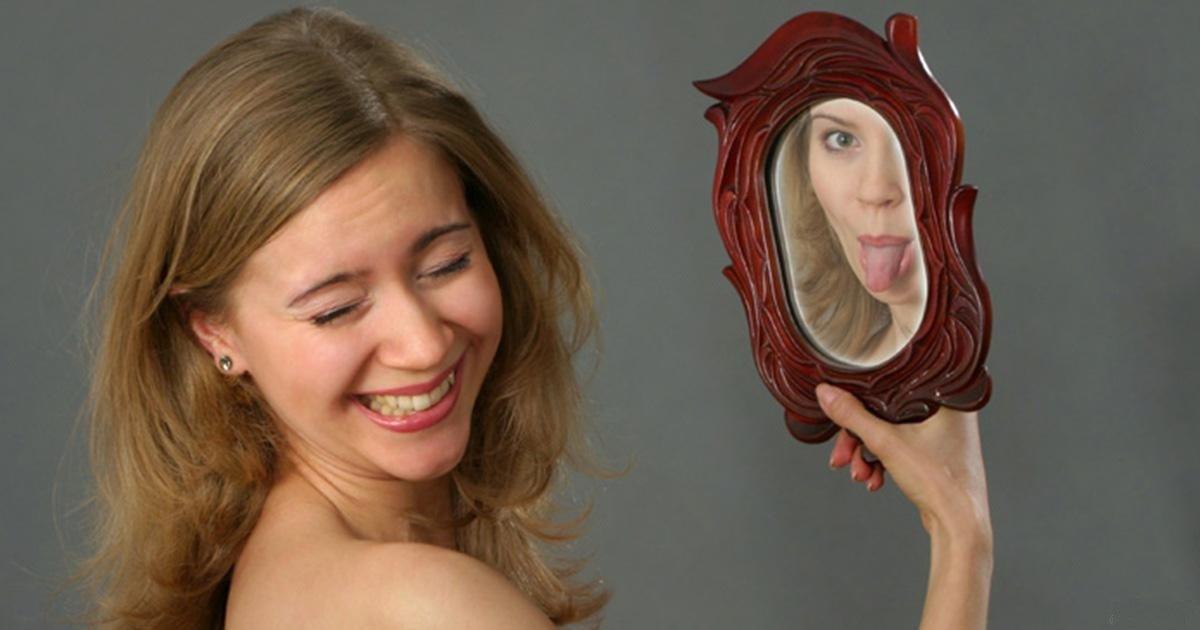 Надписью день, картинки смешные с зеркалами