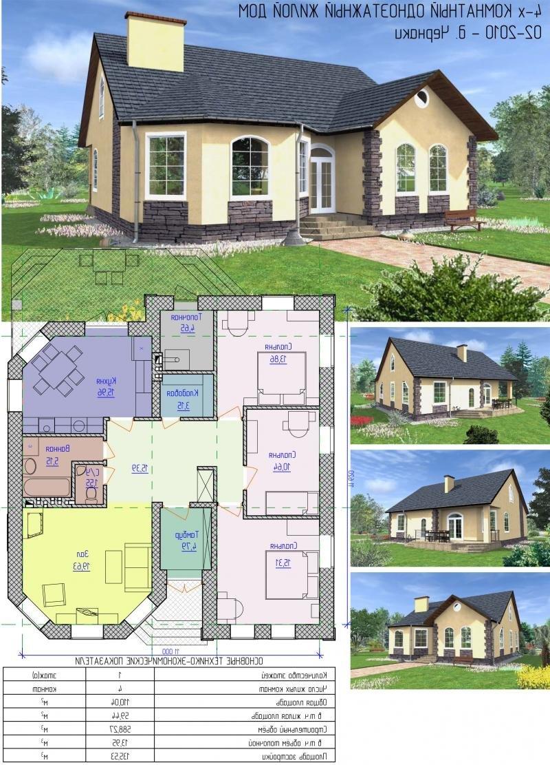 загородный дом план с картинками как элемент