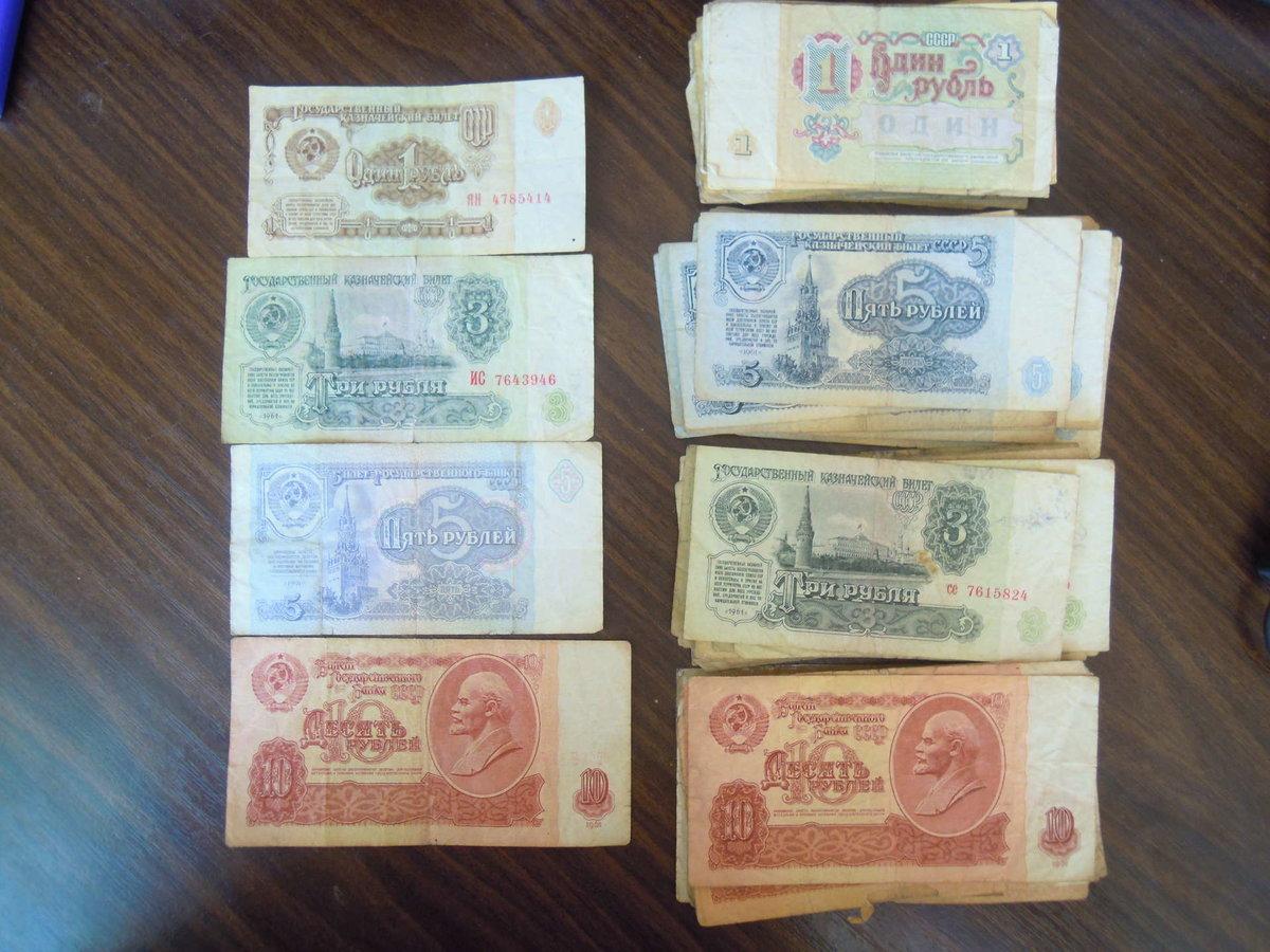 картины фотографии советских бумажных денег снять розу своей