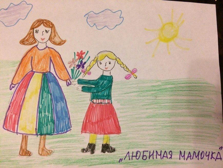 Рисунок на тему моя любимая мама