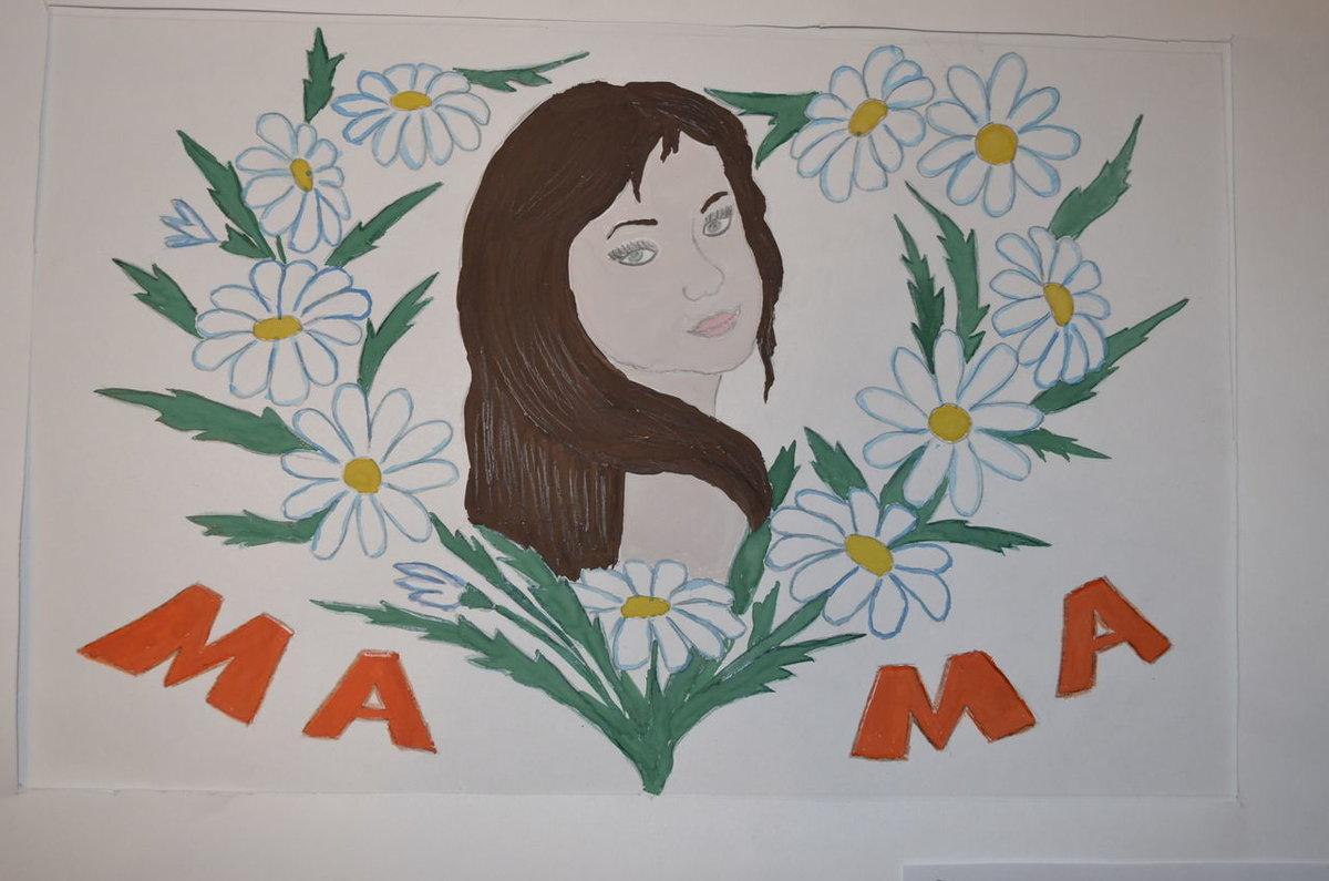 Незабудками своими, рисунок маме на 8 марта от дочки своими руками
