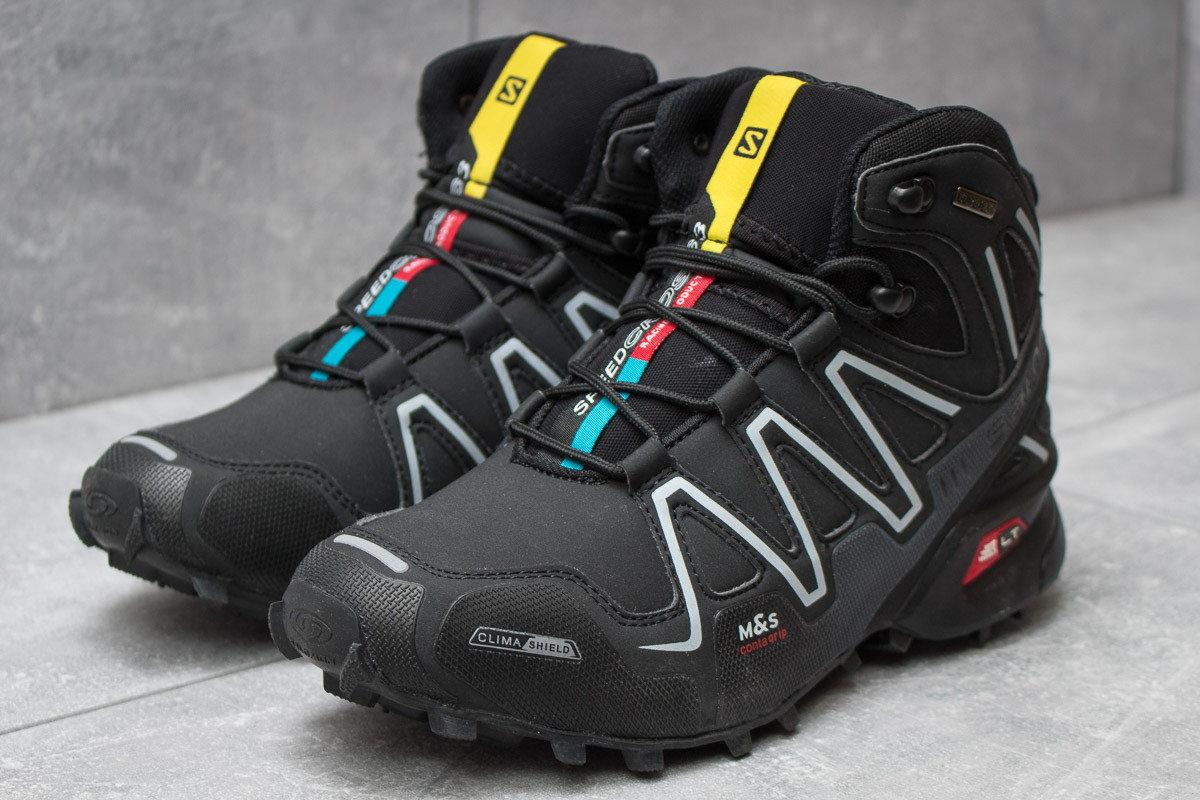 Кроссовки Equipment зимние в Сорске. Отзывы о мужских кроссовках за 1 руб.  Подробнее по d29e920cf52