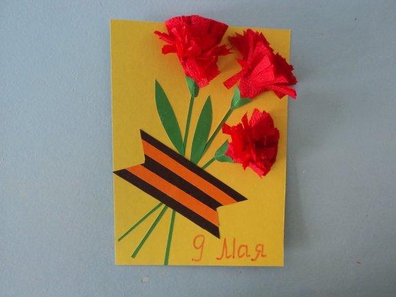 Аппликация открытка на 9 мая в средней группе, день рождения