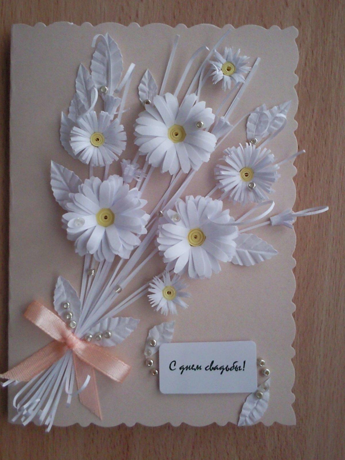 открытки с цветами своими руками с днем рождения них были