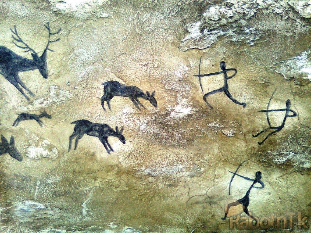 этот наскальная живопись первобытных людей картинки охота чир это каша