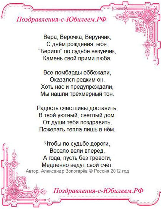 Сильно тебя, стихи для владимира в открытках