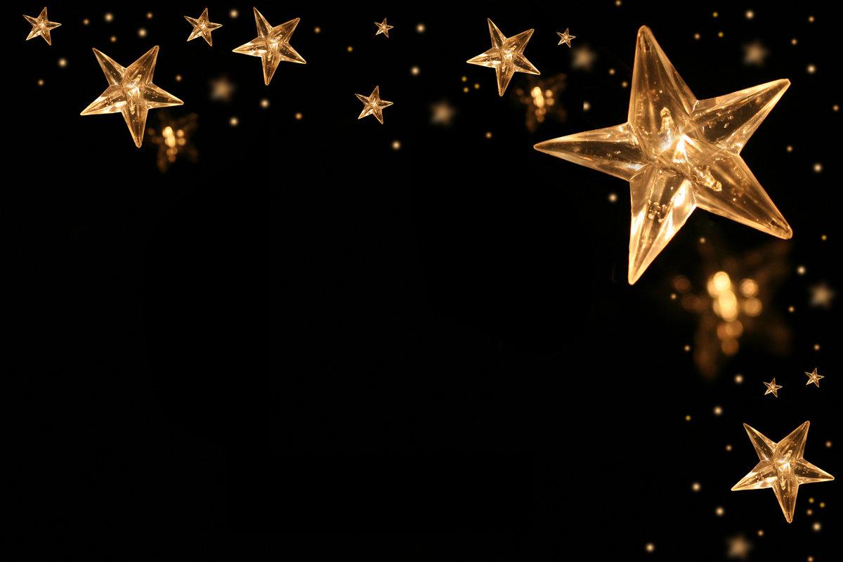 Днем рождения, звезды красивые открытки