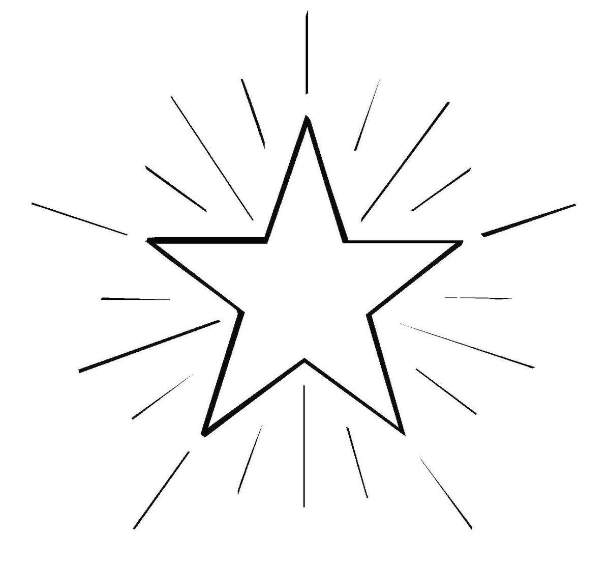 Звезда картинки трафарет, доброго утра мужчине