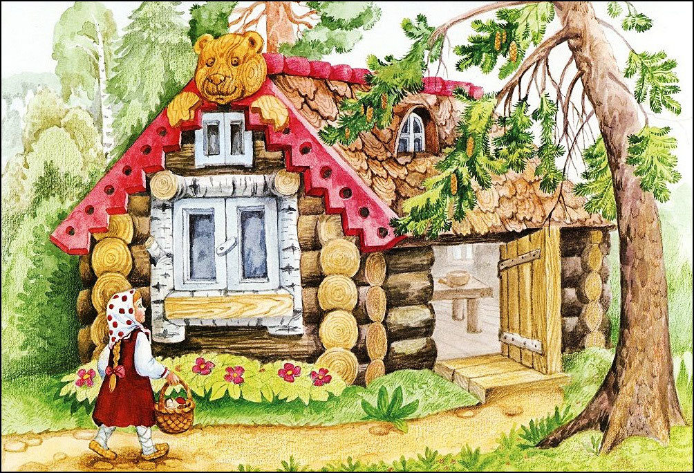 картинки домик для сказки обращался