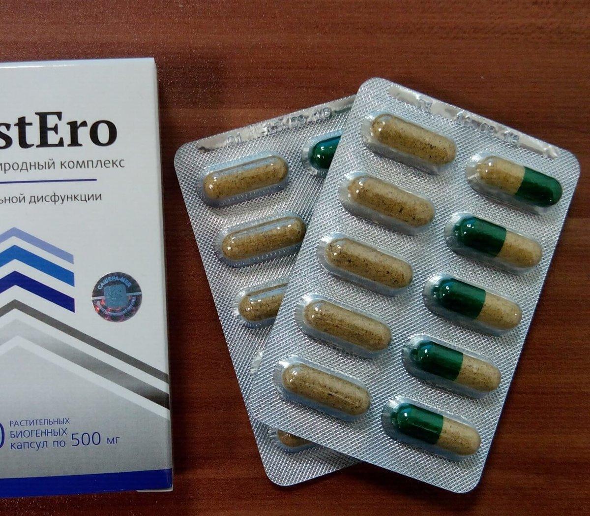 лекарства от простатита у мужчин список цена