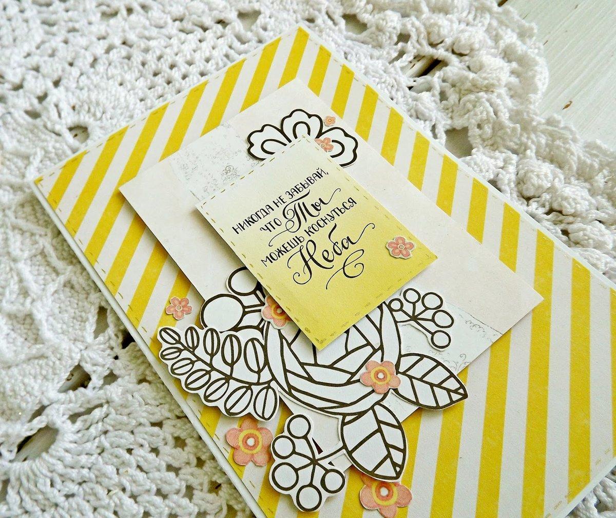 Днем рождения, открытки ооо арт и дизайна