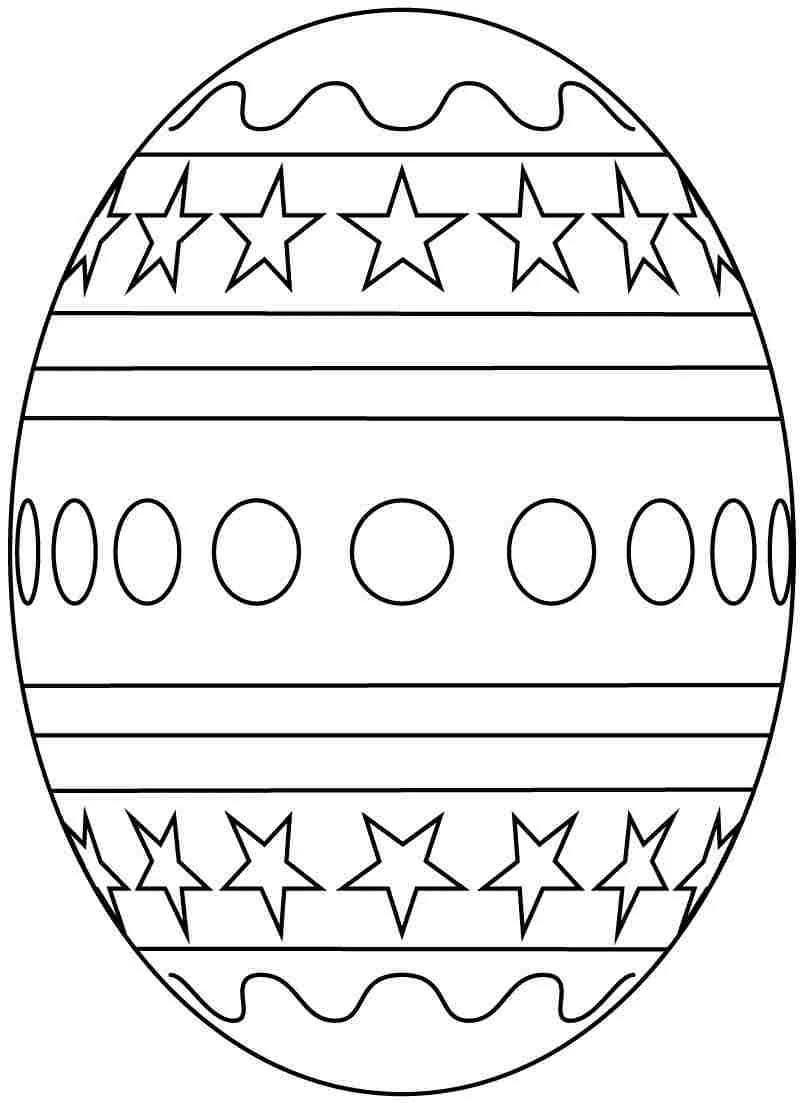 Яйцо писанка раскраска для детей
