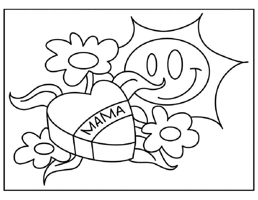 Открытка маме нарисованная в паинте