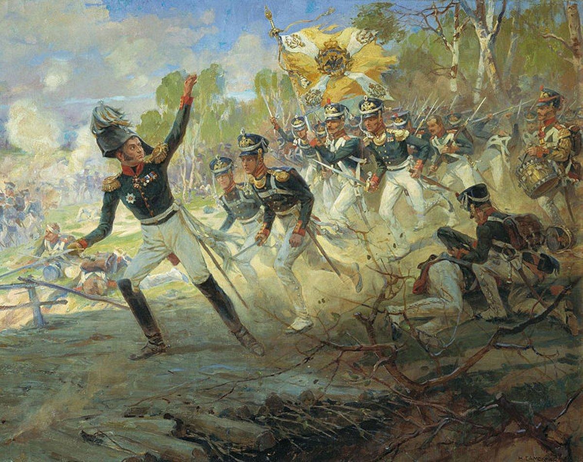 Бородинская битва открытки, лет мальчику