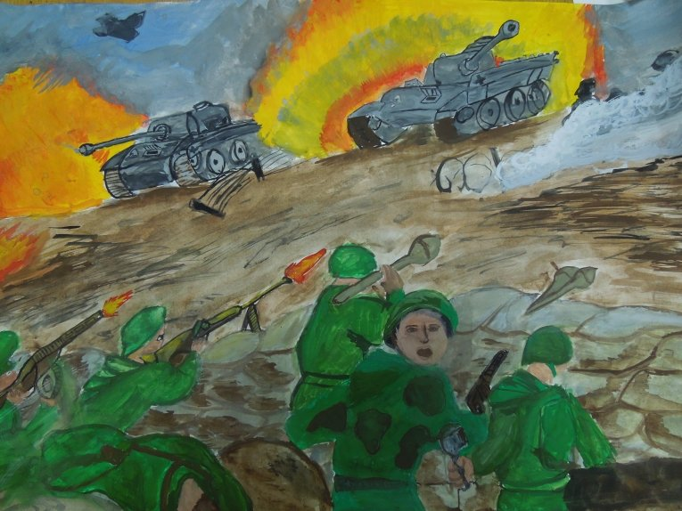Нарисованная картинки о войне для детей