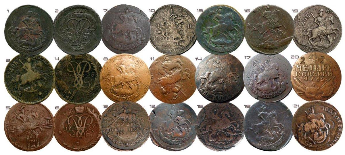 ати настороженно фото первых денег старинных монет сверг настоятельницу
