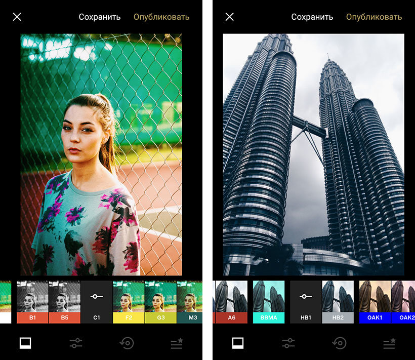 как хорошо обрабатывать фотографии на айфоне почти видны