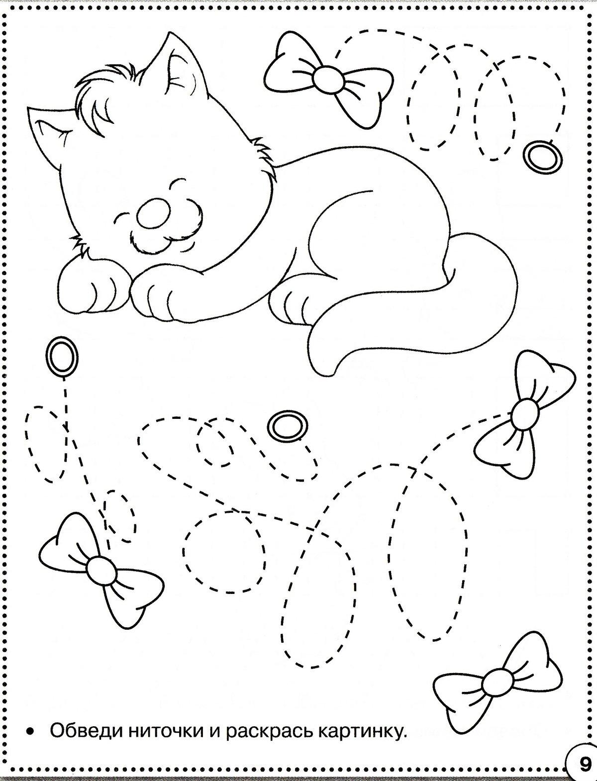 Картинки смешные, картинки для ребенка 1 года развивающие распечатать