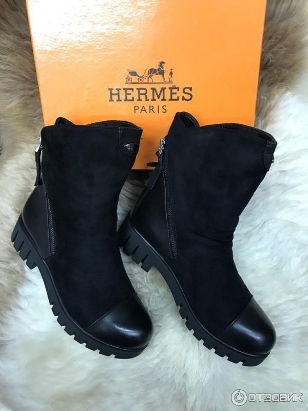 f2c6feafbb80 Ботинки Hermes женские. Ботинки - купить женские в интернет-магазине обуви!  Официальный сайт