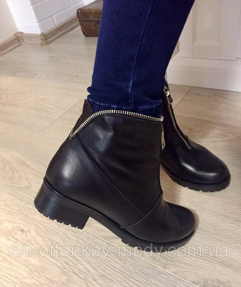 758084ab3fb1 Ботинки Hermes женские. Hermes ботинки женские фото Подробности... 💯 http