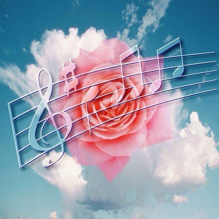 Музыку мой мир открытки