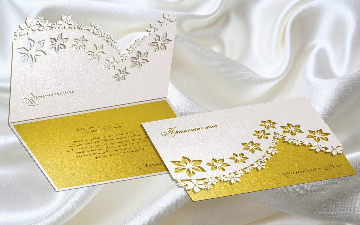 Каталог открыток и приглашений