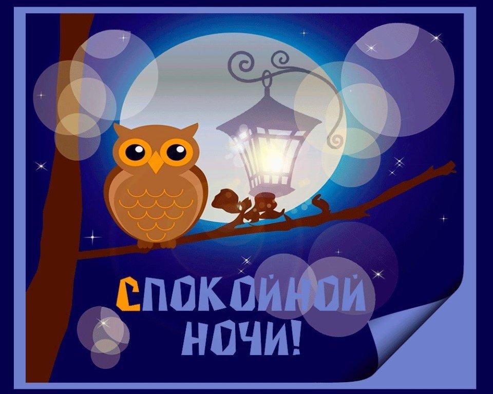 Картинки спо ночи, поздравление новому году