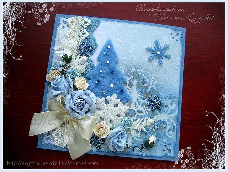 Новогодние открытки скрапбукинг своими руками