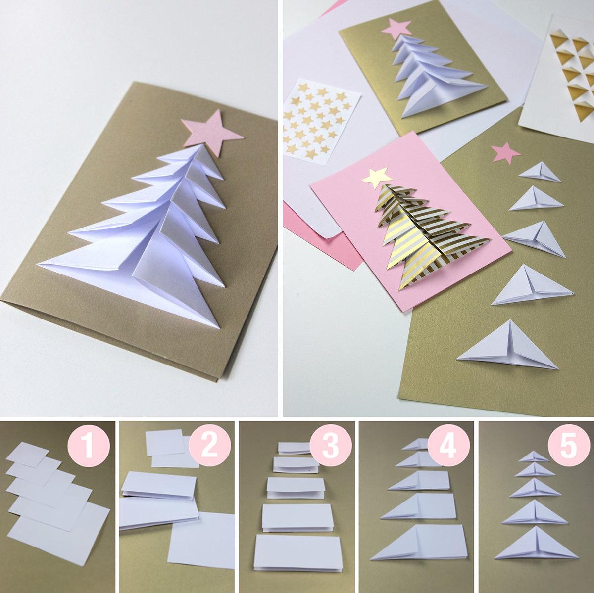 Простая открытка на новый год своими руками из бумаги, фото для