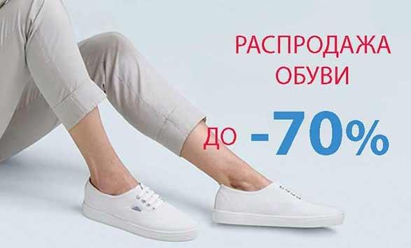 8c97be10058b Ботинки зимние Gucci женские. Обувной магазин Перейти на официальный сайт  производителя... 🚩