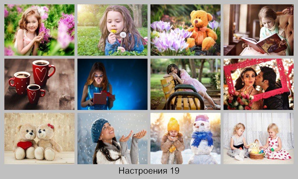 Красивые фото Люди