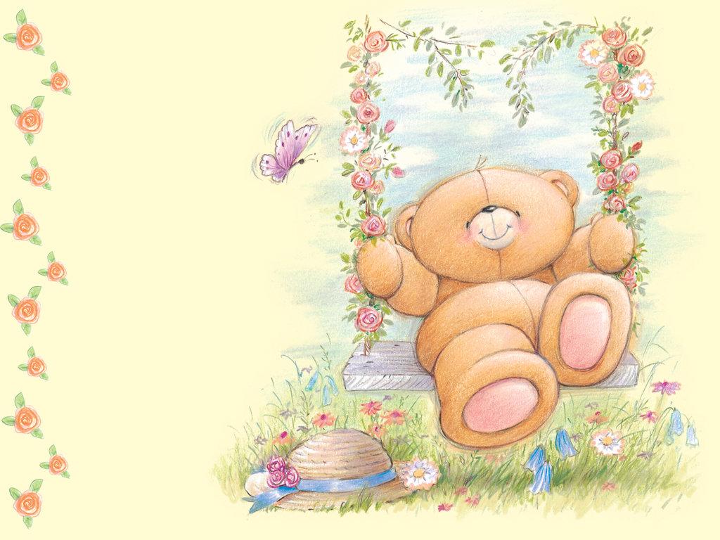 Электронная открытка детская, днем рождения подруге