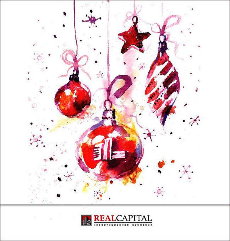 Создать открытку на новый год в иллюстраторе, купала картинка поздравление