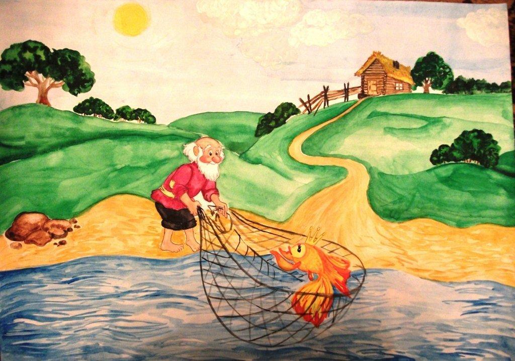 забудете иллюстрации к сказкам пушкина золотая рыбка как нарисовать удалось