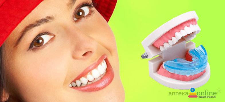 Капа Dental Trainer для выравнивания зубов. Капы для выравнивания зубов -  достойная альтернатива Перейти на 609edcb59e4