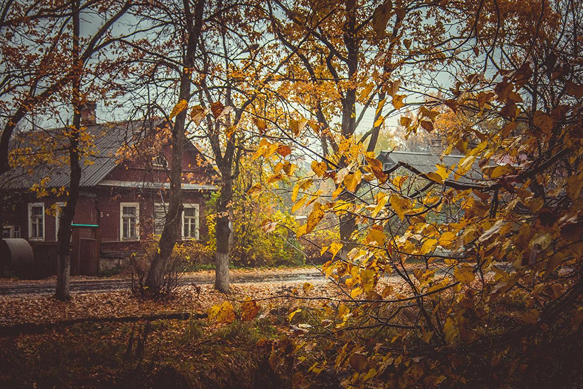 Надписями, открытки деревня осенью