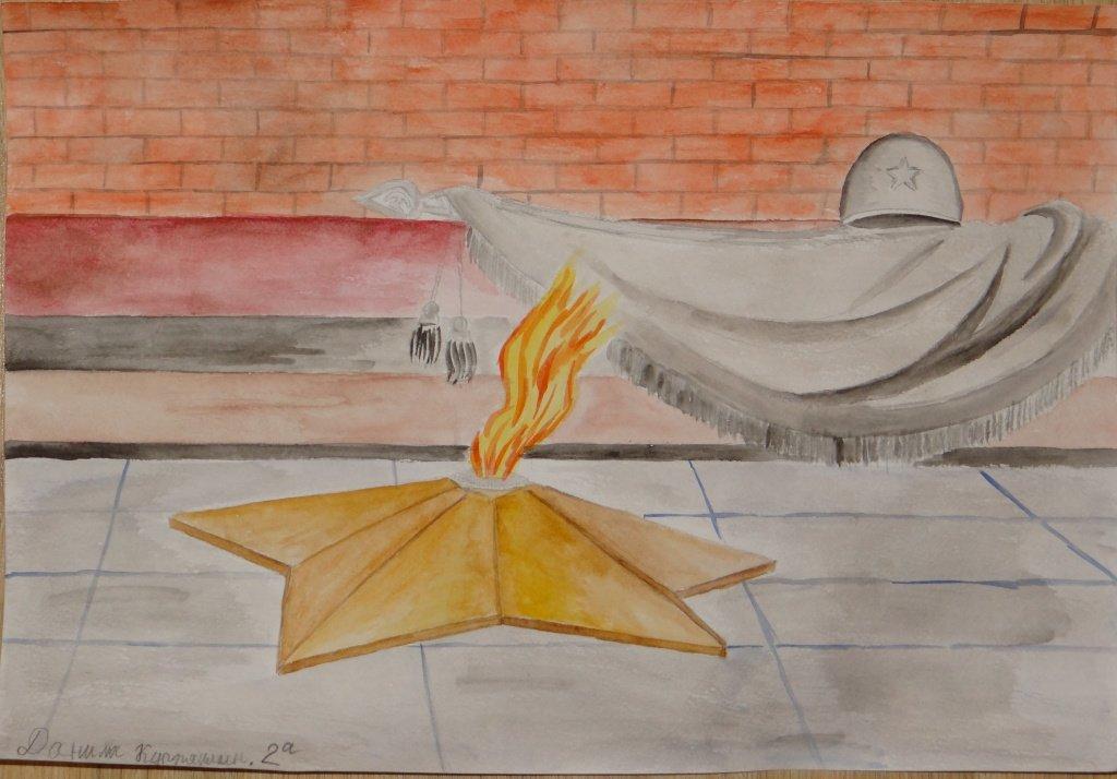 Открытки объемные, картинка с вечным огнем к 9 мая